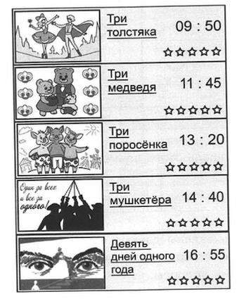 ВПР 4 класс математика 2021 Ященко Вариант 9 задание 3