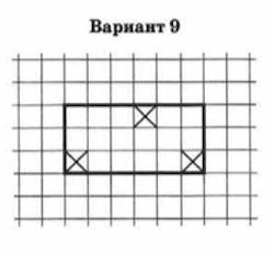 ВПР 4 класс математика 2021 Ященко Вариант 9 задание 5 ответ