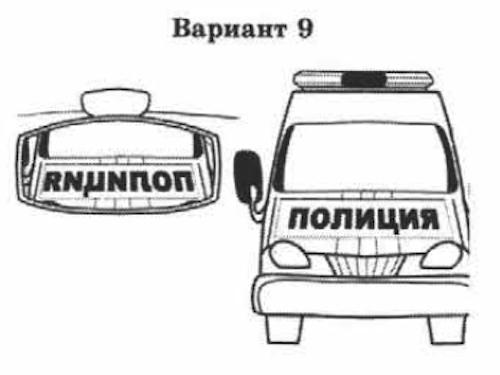 ВПР 4 класс математика 2021 Ященко Вариант 9 задание 10 ответ