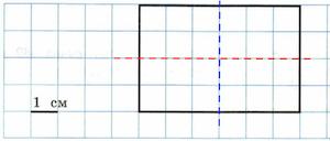 ВПР 4 класс математика 2019 Волкова Вариант 4 задание 5 ответ