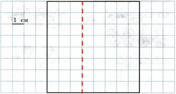 ВПР 4 класс математика 2019 Волкова Вариант 10 задание 5 ответ