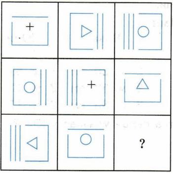 ВПР 4 класс математика 2019 Волкова Вариант 8 задание 9