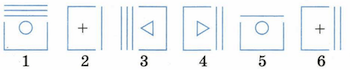 ВПР 4 класс математика 2019 Волкова Вариант 8 задание 9 ответ