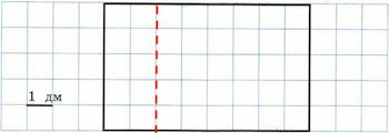 ВПР 4 класс математика 2019 Волкова Вариант 9 задание 5 ответ