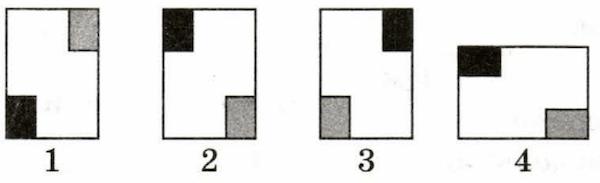 ВПР 4 класс математика 2019 Волкова Вариант 9 задание 9
